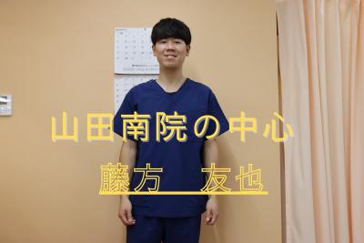 注目のスタッフ紹介!