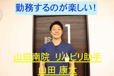 沖縄出身なのです!