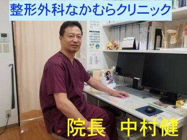 人に頭を下げることのできる医療従事者になって頂きたいです。
